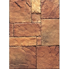 Brown Rock Stone Cladding