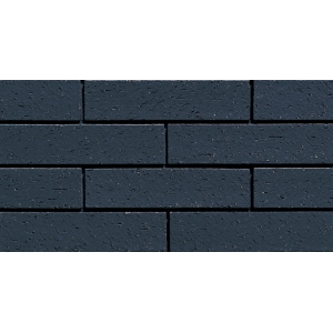 Dark Gray Brick Effect Cladding For Villadom